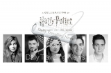 "Natalia Tena se une al evento de Universal Orlando Resort ""A Celebration of Harry Potter"""